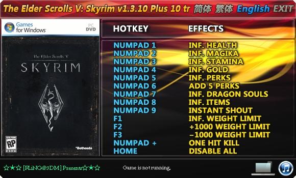 Scrolls 5 - Skyrim Трейнер 1.3.10 плюс 10